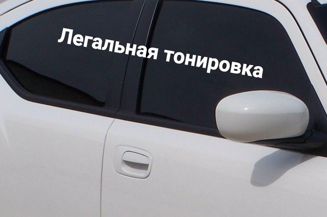 20 лучших автогаджетов - SPARЖA
